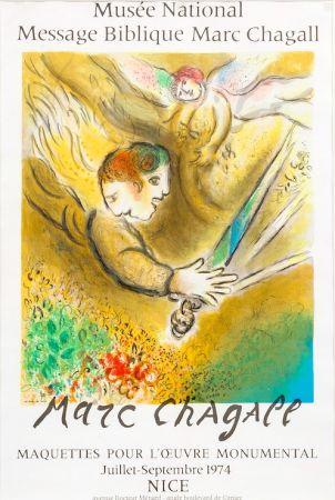Литография Chagall - Musée National, 1974