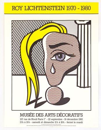Гашение Lichtenstein - Musee des Arts Decoratifs Paris