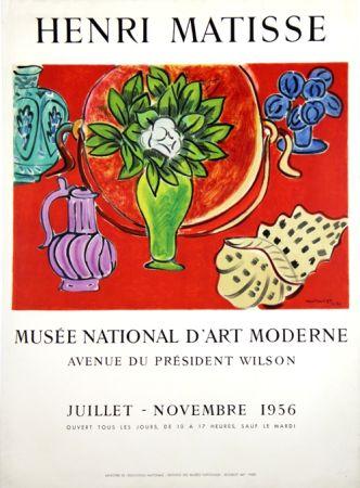 Литография Matisse - Musee Natianal D'art Moderne