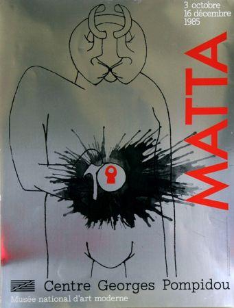 Гашение Matta - Musee National D'art Moderne