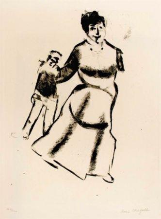 Гравюра Сухой Иглой Chagall - Mutter Und Sohn