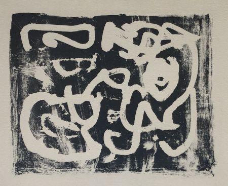 Литография Alechinsky - Néon