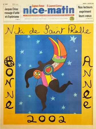 Гашение De Saint Phalle - Nana Brune