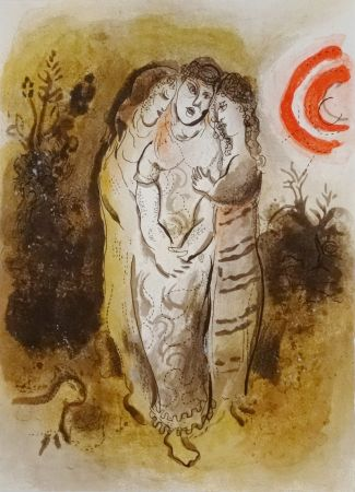 Литография Chagall - Naomi Et Ses Belles-Filles