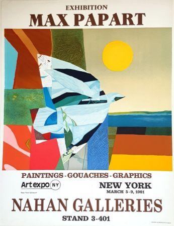 Литография Papart - Nathan Galleries Exhibition  New york 1981