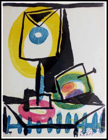 Литография Picasso (After) - NATURE MORTE AU VERRE