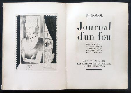 Иллюстрированная Книга Alexeïeff - Nicolai Gogol : JOURNAL D'UN FOU (1927).