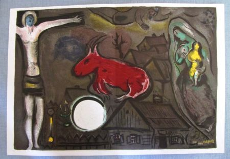 Литография Chagall - Nochebuena