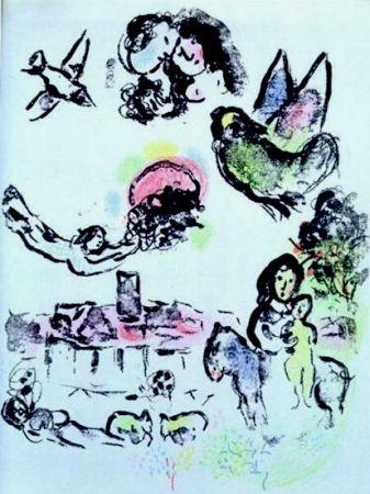 Литография Chagall - Nocturne a Venice (M.400)