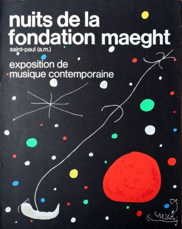 Гашение Miró - Nuits de la Fondation Maeght