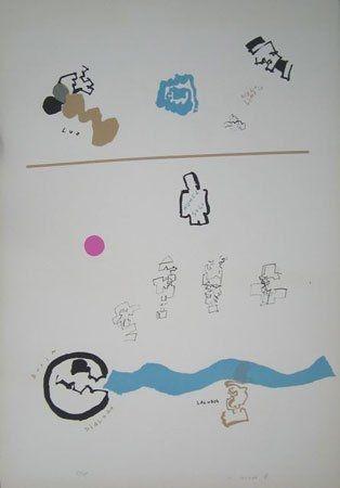 Литография Mompó - Nunca solo