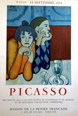 Литография Picasso - OBRAS 1909-1914. CZW 85 (97)