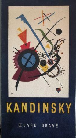 Иллюстрированная Книга Kandinsky - Oeuvre gravé