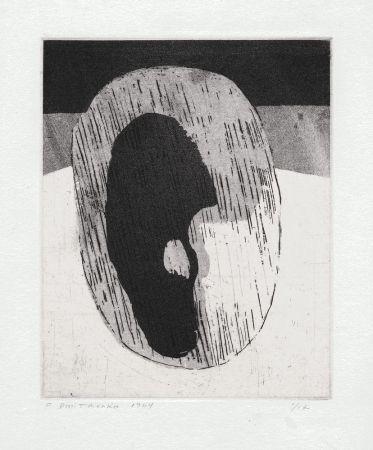Литография Dmitrienko - Ombre I