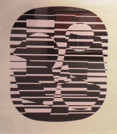 Сериграфия Vasarely - OROM