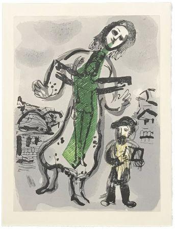 Гравюра На Дереве Chagall - OU EST LE JOUR (