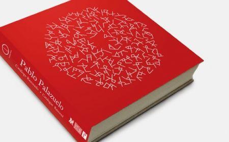 Иллюстрированная Книга Palazuelo - Pablo Palazuelo Catalogo Razonado