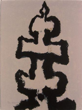 Сериграфия Zhang - Pagoda