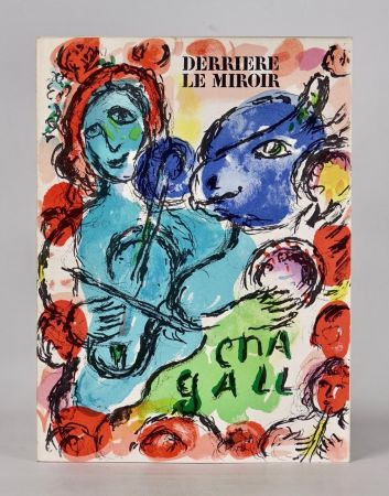 Литография Chagall - Pantomime