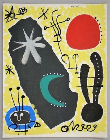Трафарет Miró - Papier collé, 1955
