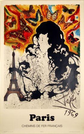 Гашение Dali - Paris