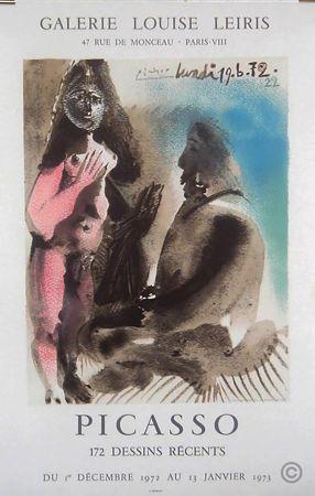 Гашение Picasso - Paris Galerie Louise Leiris  Dessins Recents