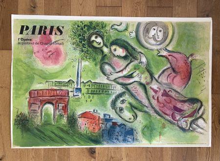 Литография Chagall - Paris Opera: Romeo and Juliet