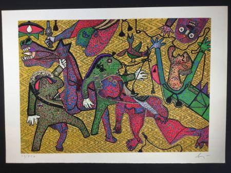 Многоэкземплярное Произведение Baj - Particolare di Guernica