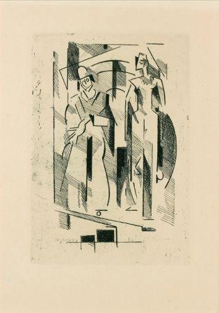 Иллюстрированная Книга Gleizes - Pascal.  Pensées sur l'homme et Dieu.