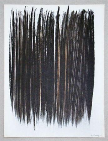 Гашение Hartung - Pastel P. 1960-76