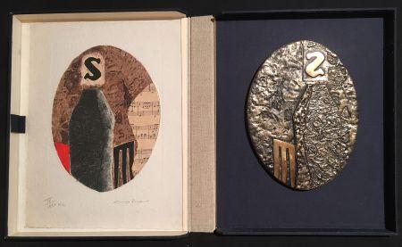 Многоэкземплярное Произведение Papart - PAVANE. Une eau-forte signée et un bronze (1977).