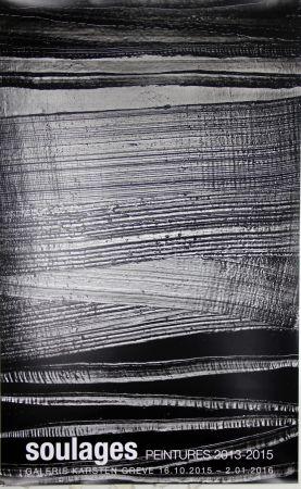 Гашение Soulages - Peintures