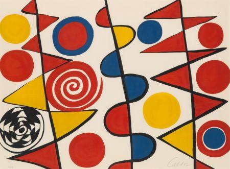 Литография Calder - Pennants