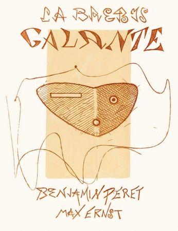 Офорт И Аквитанта Ernst - PERET (Benjamin). La Brebis galante.