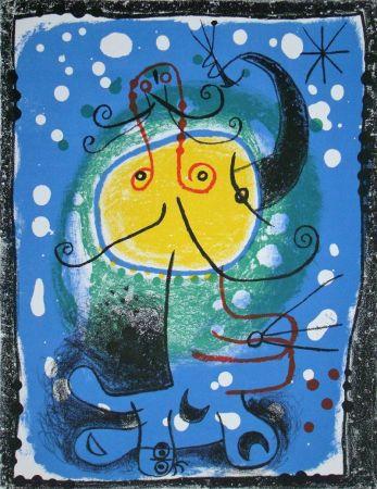 Литография Miró - Personnage
