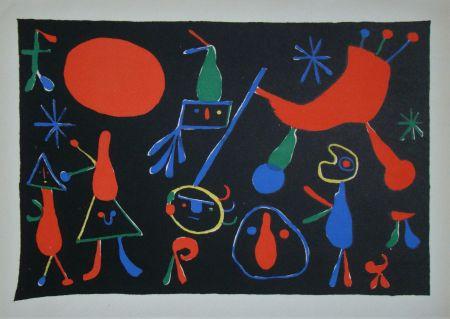 Литография Miró - Personnages