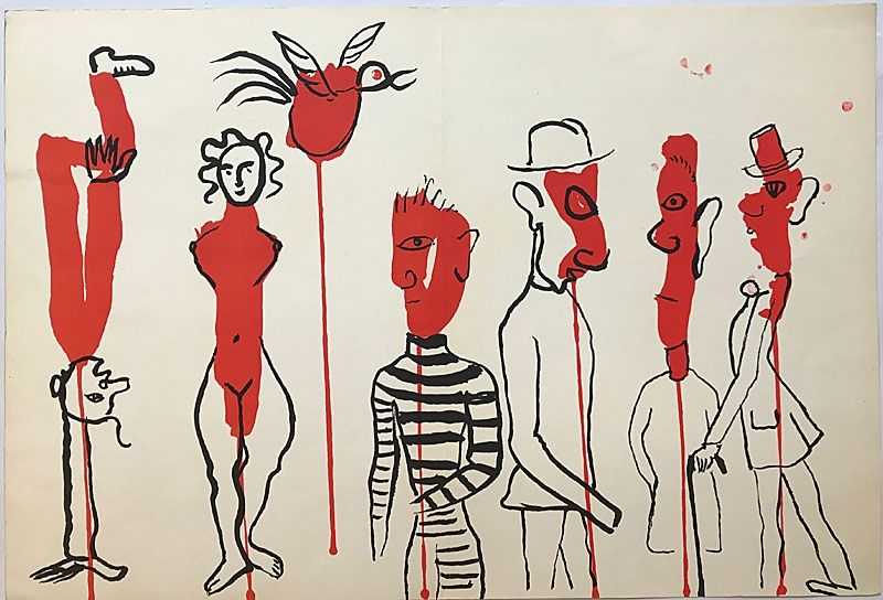 Литография Calder - Personnages II (1966)