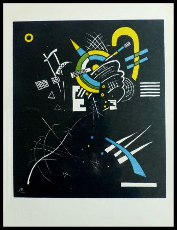 Литография Kandinsky - PETITS MONDES