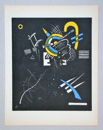 Литография Kandinsky - Petits Mondes - 1923
