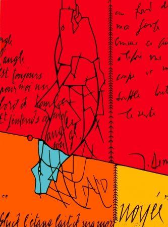 Литография Adami - Placard Derrida
