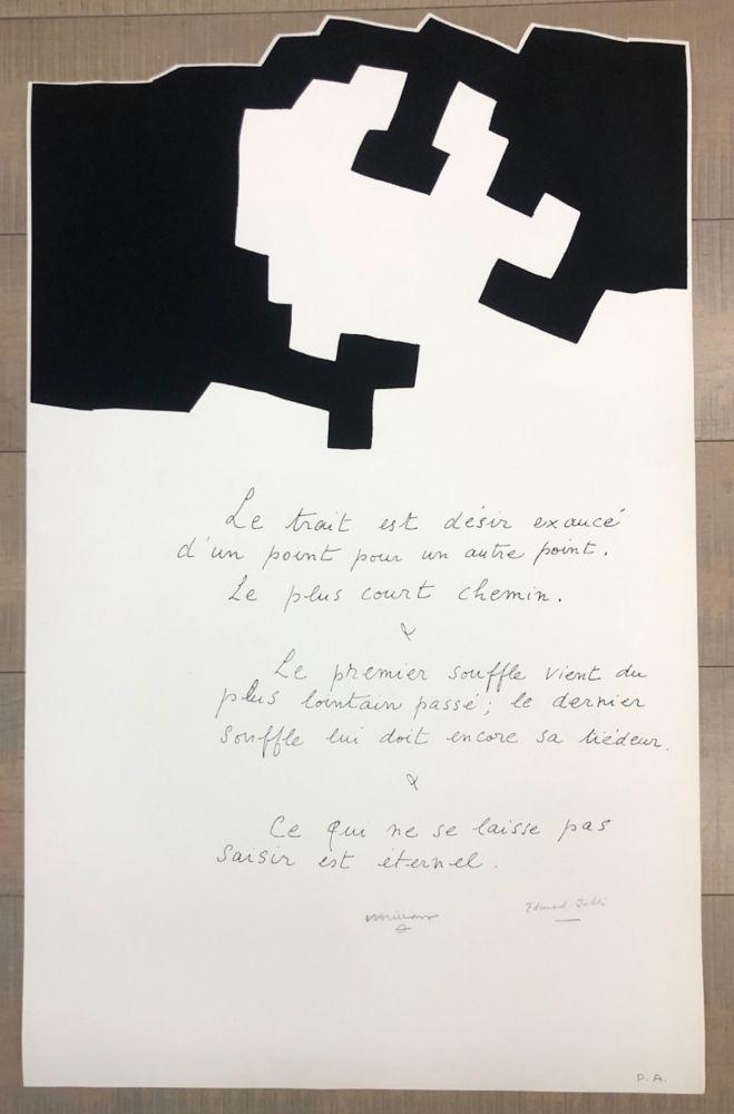 Сериграфия Chillida - Placard Jabes