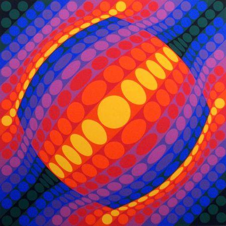 Многоэкземплярное Произведение Vasarely - Planeta