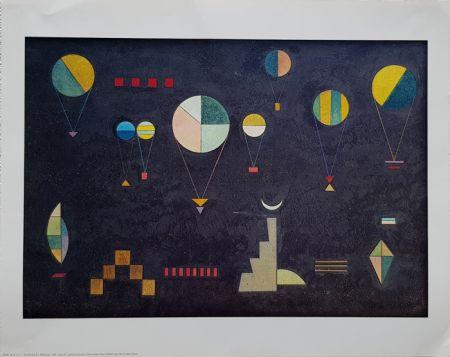 Гашение Kandinsky - Plat Profond