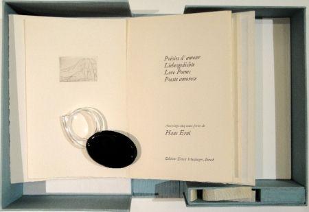 Иллюстрированная Книга Erni - POÉSIES D'AMOUR
