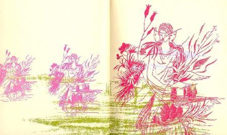 Иллюстрированная Книга Vallmitjana - Poesie