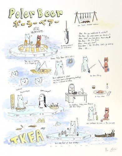 Литография Kaga - Polar Bear
