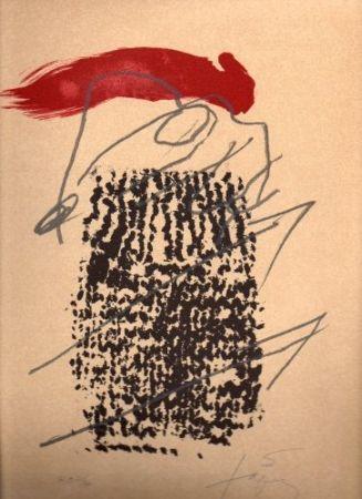 Литография Tàpies - Poligrafa XV Anys