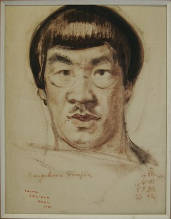 Нет Никаких Технических Foujita - Portrait de Foujita. Par Zaliouk (1887-1971). Signé par Zaliouk et Foujita. 1914. Dessin