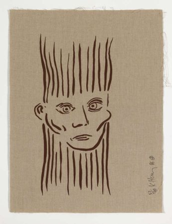 Сериграфия Haring -  Portrait of Joseph Beuys