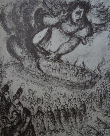 Офорт Chagall - Prise de Jerusalem
